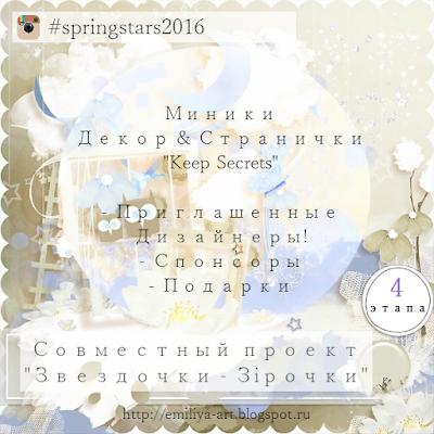 http://emiliya-art.blogspot.com/2016/04/i-1.html
