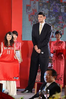 Yao Ming Height Face and Retired Wife Google Affiliate ...