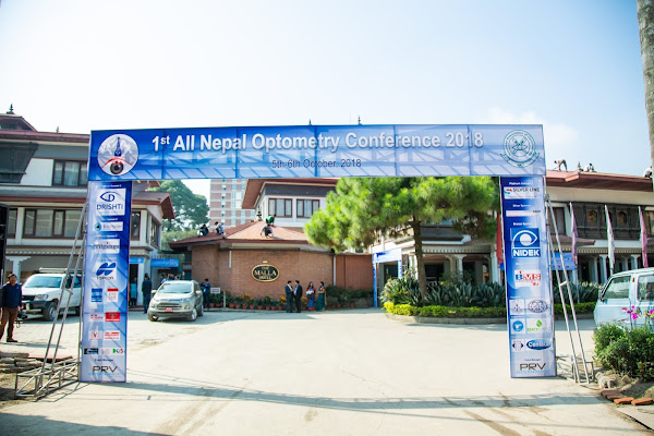 First All Nepal Optometry Conference