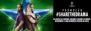 Cadastrar Promoção Heineken 2018 Ronaldinho Gaúcho Viagem Final UEFA