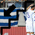 Κατακόρυφη πτώση της Εθνικής στον πίνακα της FIFA
