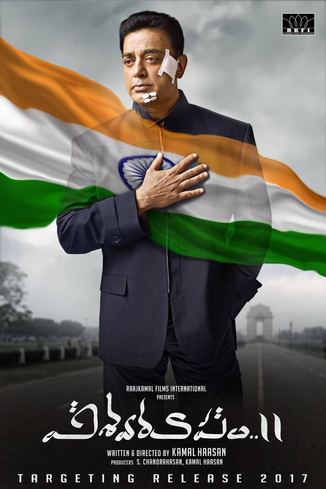 Kamal Haasan-Vishwaroopam 2 Movie Wallpapers