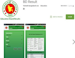 JSC Result 2018 Android Mobile App