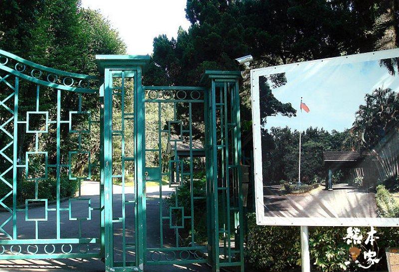 士林菊花展|士林官邸|捷運士林站景點