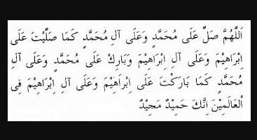 Lafadz dan Keutamaan Sholawat Ibrahimiyah