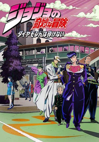 JoJo的奇妙冒險 Ⅳ 不滅鑽石,ジョジョの奇妙な冒険 ダイヤモンドは砕けない,JoJo's Bizarre Adventure Part 4: Diamond Is Unbreakable,JoJo no Kimyou na Bouken: Diamond wa Kudakenai