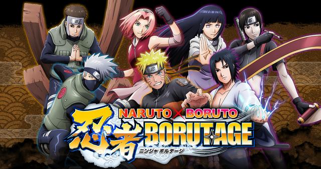 Naruto x Boruto: Borutage para iOS y Android abre sitio web