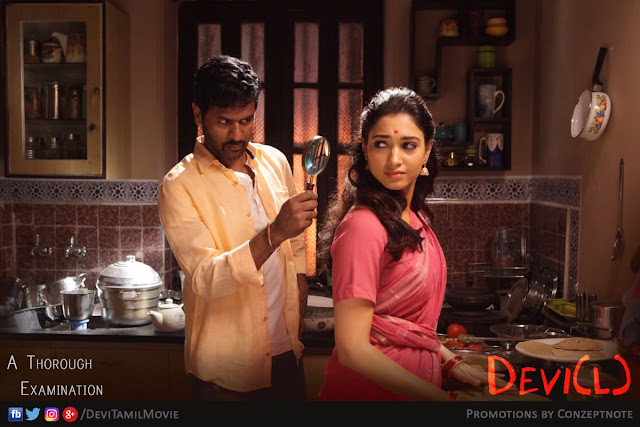 DEVI(L) Movie Latest Posters
