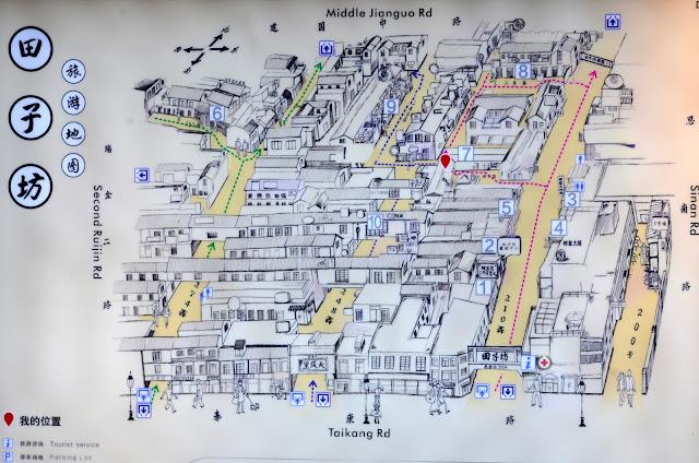 전자방 지도