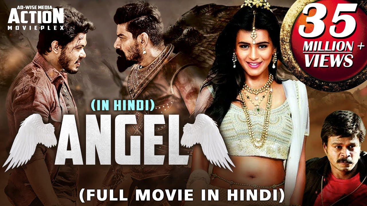 Pagalworld new movies
