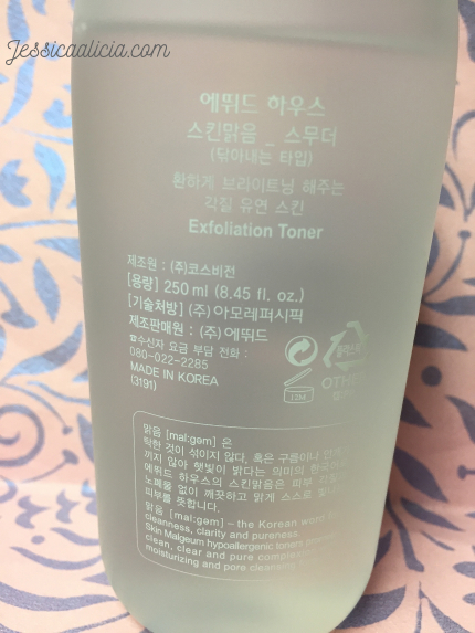 Review : Etude House Skin Malgeum (Smoother) by Jessica Alicia