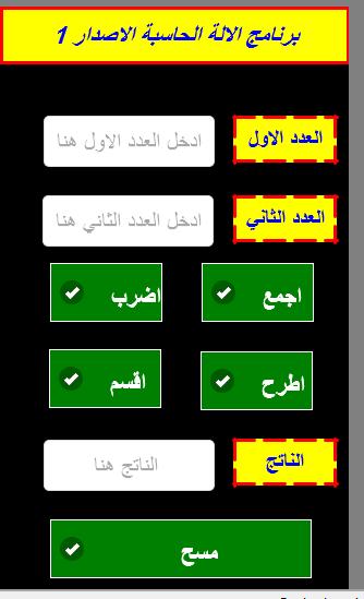 تحميل برنامج nsb appstudio عربي