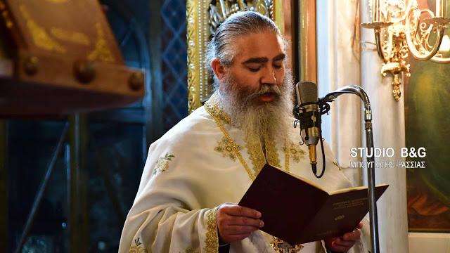 Παραιτήθηκε από εφημέριος του Ιερού Ναού Αγίου Γεωργίου ο π. Ελευθέριος Μίχος