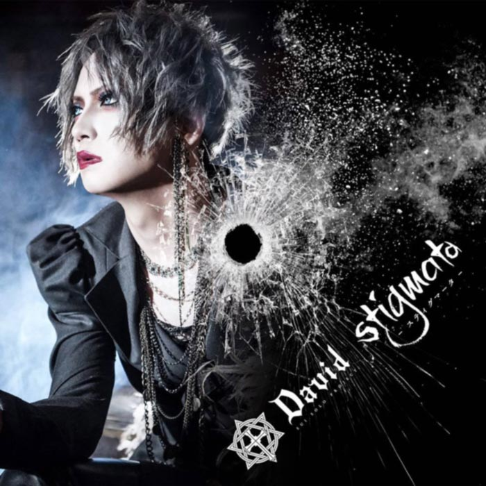 David Stigmata single (ed. limitada)
