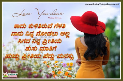 telugu love letters free download