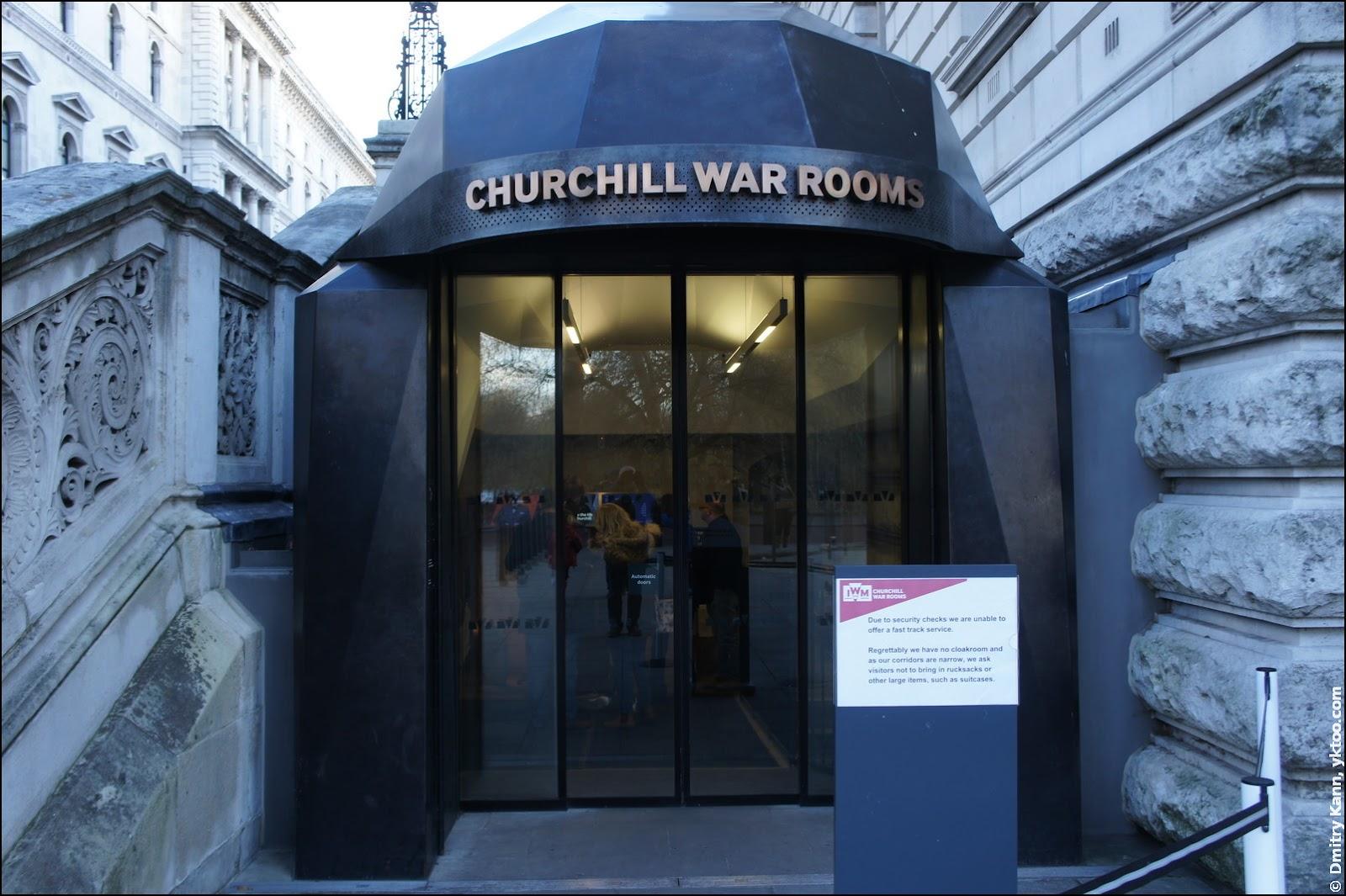 Churchill War Rooms.