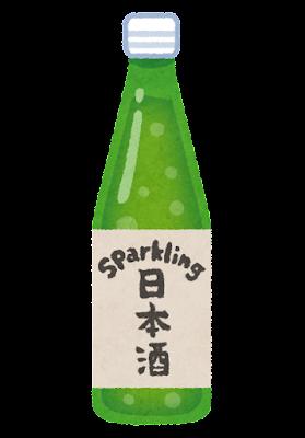 スパークリング日本酒のイラスト