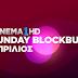 Όσα θα δούμε στη ζώνη Blockbuster τον Απρίλιο στο κανάλι OTE CINEMA 1HD