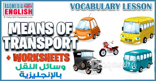 transport-activities-wordsearch-ESL-EFL-downloadable-printable-worksheets-practice-exercises-and-activities-picture-dictionaries