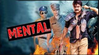 Mental (2017) Hindi Dubbed DVDRip 700MB