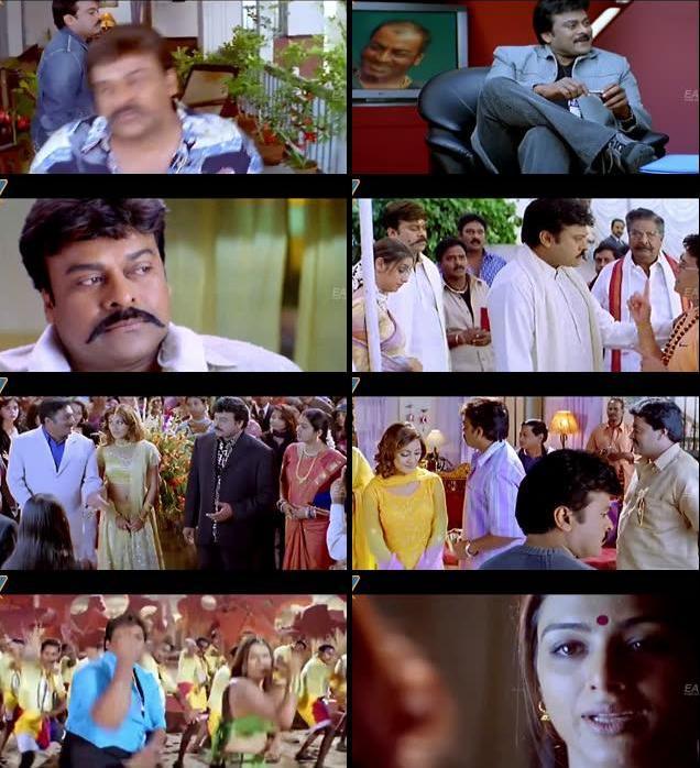 Ek Aur Himmathwala 2016 Hindi Dubbed 480p HDRip