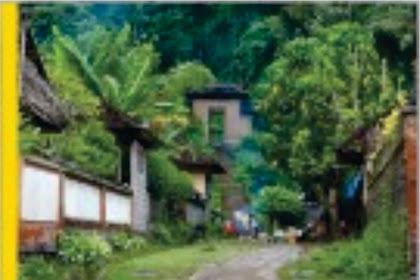 Buku Pintar Tata kelola Desa dan Kelurahan