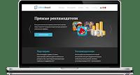offersboard
