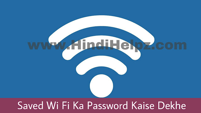 How to know saved wi fi passwords
