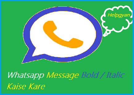 Whatsapp-Message-Ko-Bold-Italic-Or-Cross-Line-Kaise-Kare