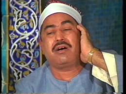 تحميل حفلات الشيخ محمد محمود الطبلاوى mp3