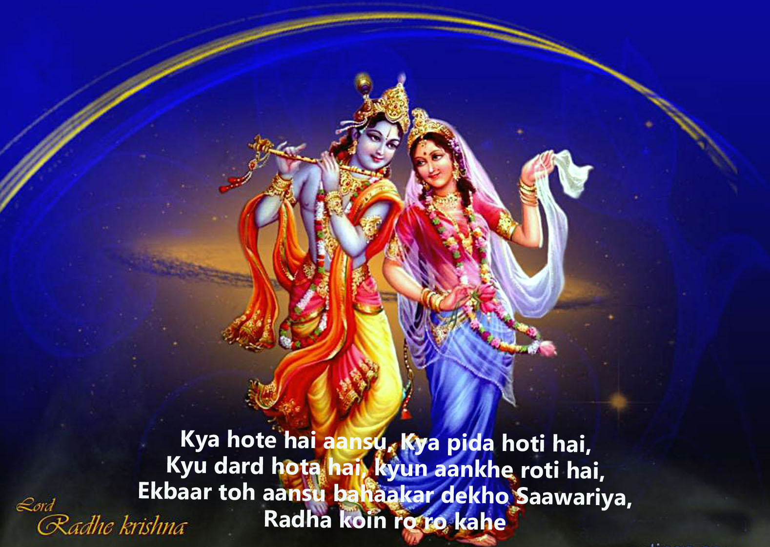 Radha Krishna Quotes for Whatsapp