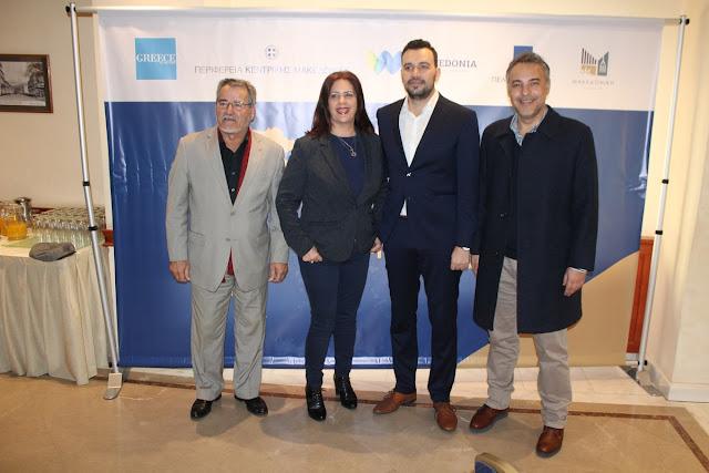 Διαπεριφερειακή Συνεργασία Πελοποννήσου και Κεντρικής Μακεδονίας