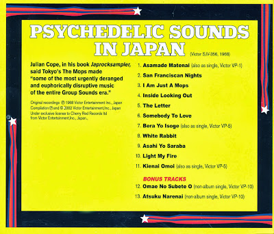The Mops - Psychedelic Sounds in Japan (1968)