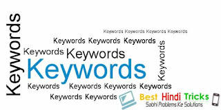 Keywords Find Kaise Kare