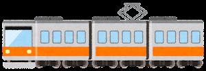 電車のイラスト(オレンジ)