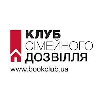 Вакансия Специалиста телефонных продаж в «Книжный Клуб «Клуб Семейного Досуга»