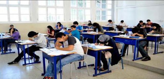 إخبار هام من وزارة التربية الوطنية للتلاميذ المقبلين على امتحانات البكالوريا دورة يونيو 2017
