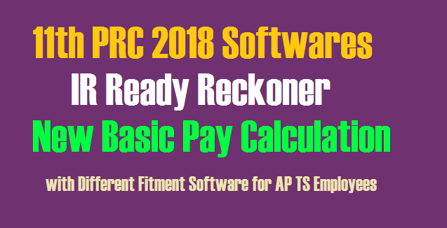 11th PRC 2018 Softwares, IR Ready Reckoner, New Basic Pay Calculation with Different Fitment Software for AP TS Employees