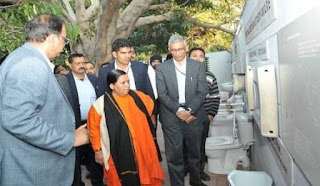 Swachh Bharat Sanitation Park inaugurated in New Delhi