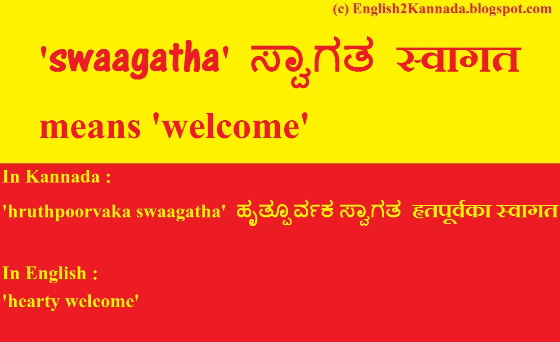 English To Kannada - Words, Meanings, Sentences in Kannda