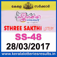 keralalotteriesresults.in20170328-ss-48-live-sthree-sakthi-lottery-results-today-kerala-lottery-result-kerala-government-result-gov.in-picture-image-images-pics-pictures