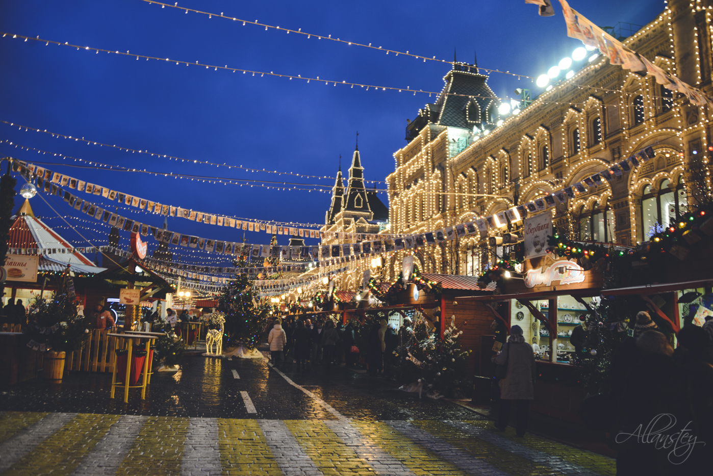 GUM Christmas Market on Red Square