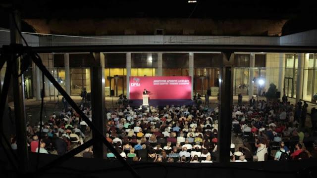 Γιατί ο Αλέξης απευθύνεται ξαφνικά στον ΣΥΡΙΖΑ του …4% και αγνοεί τις εθνικές ευαισθησίες της πλειοψηφίας;