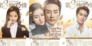 Nonton Film Semi Third Way Love (2015) Sub Indonesia