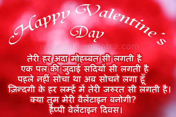 Happy Valentines day.....
