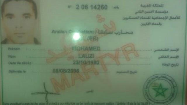 أسماء لا تنسى:الشهيد اللوزي محمد شهيد حرب الصحراء وشهيد القوات المسلحة الملكية