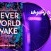 Neverworld Wake - Marisha Pessl. Wczoraj to jutro. Znowu