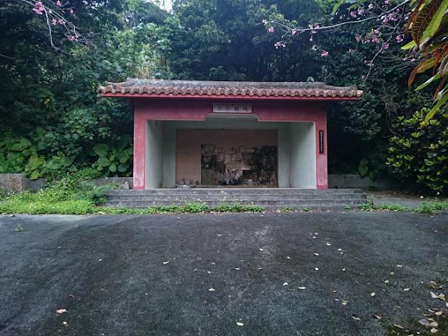 のろ殿内(大城神社)の写真