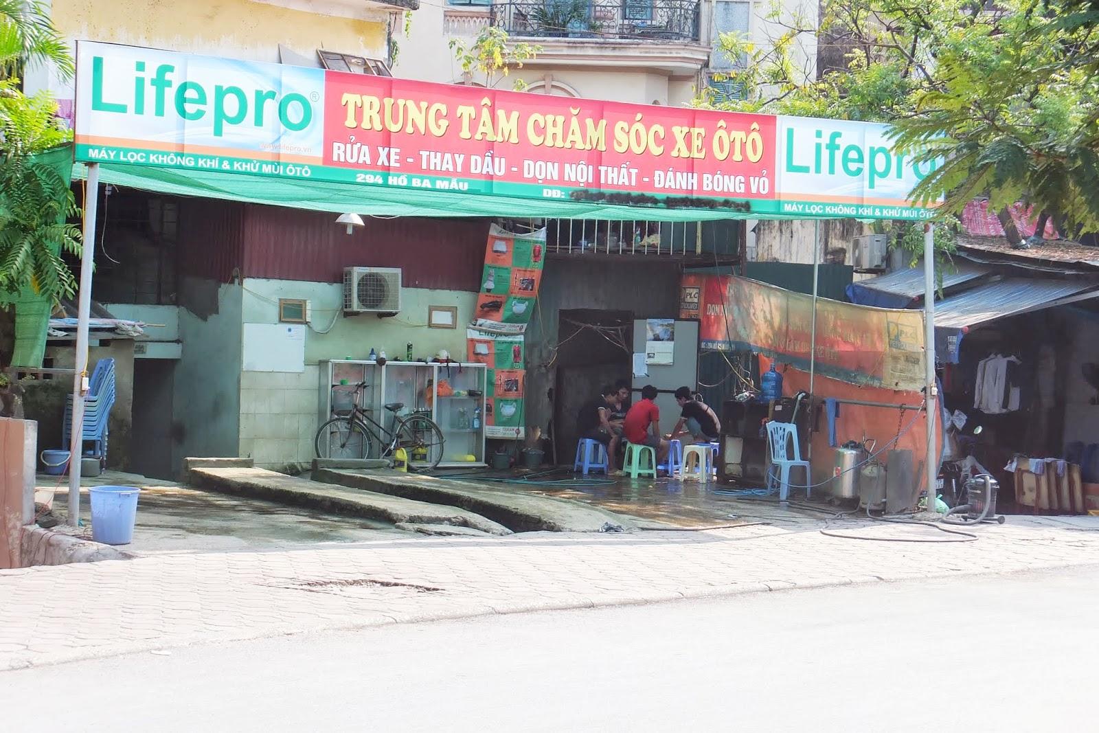 car-wash-shop-vietnam ベトナムの洗車屋