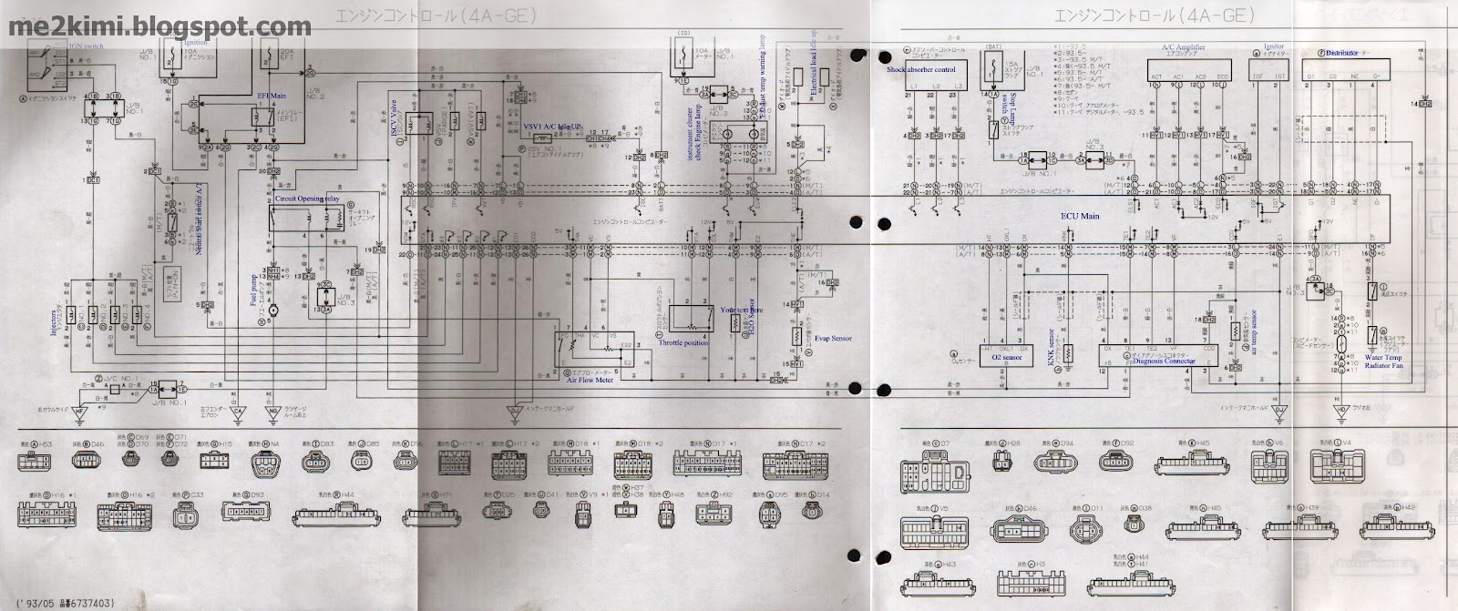 Me2kimi Blogspot Com 4age Silvertop Wiring And Conversion To Map Simple Wiring  Diagrams 20v Wiring Diagram